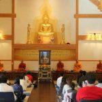 inside-meditation-hall
